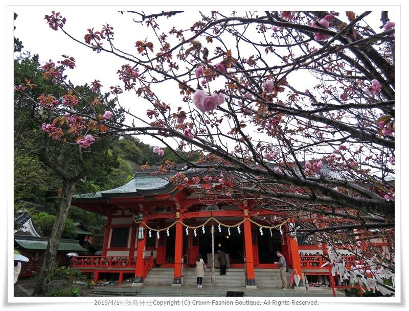 IMG_42862019淡島神社.JPG