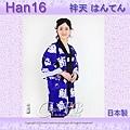 【番號Han16】半天~魚~學園祭太鼓表演宣傳活動~M號L號~男女通用 日本製 3.jpg