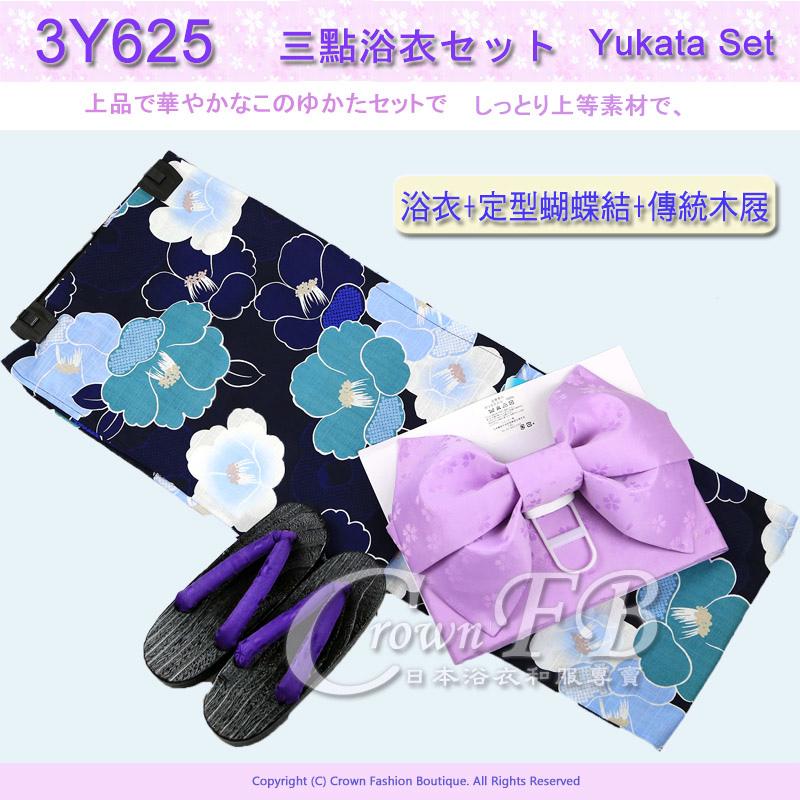 【番號3Y-625】三點日本浴衣套組~深藍底茶花卉~含定型蝴蝶結和傳統型木屐 1.jpg