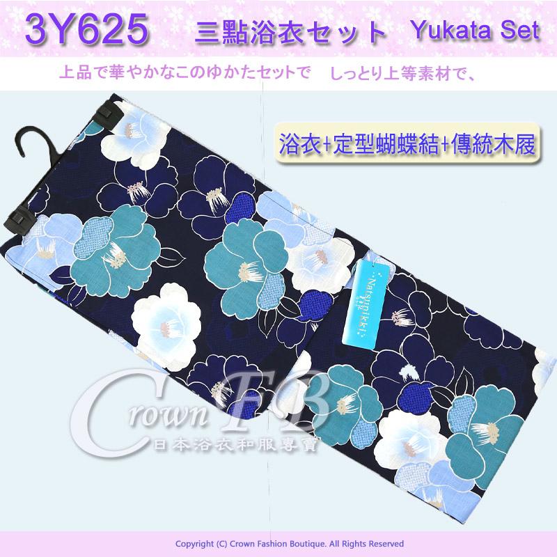 【番號3Y-625】三點日本浴衣套組~深藍底茶花卉~含定型蝴蝶結和傳統型木屐 2.jpg