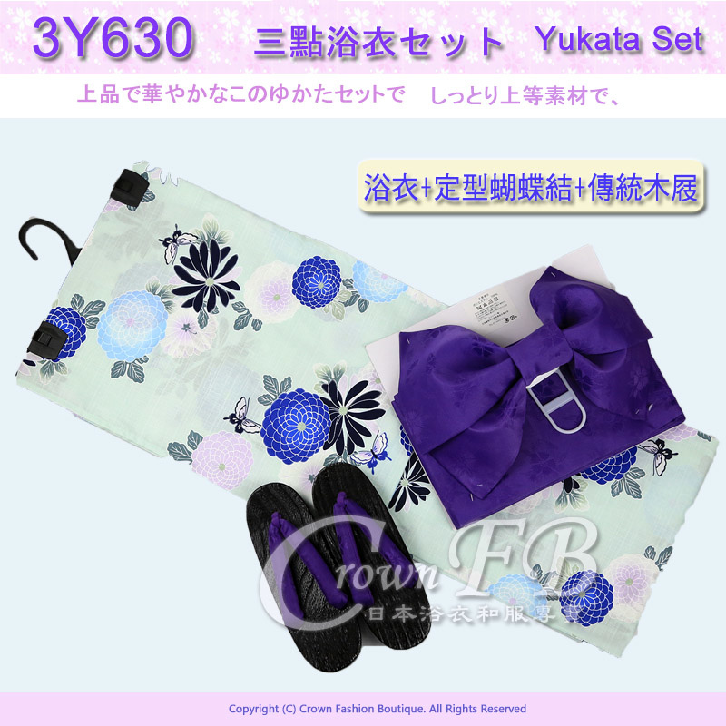 【番號3Y-630】三點日本浴衣套組~湖水綠底花卉~含定型蝴蝶結和傳統型木屐 1.jpg