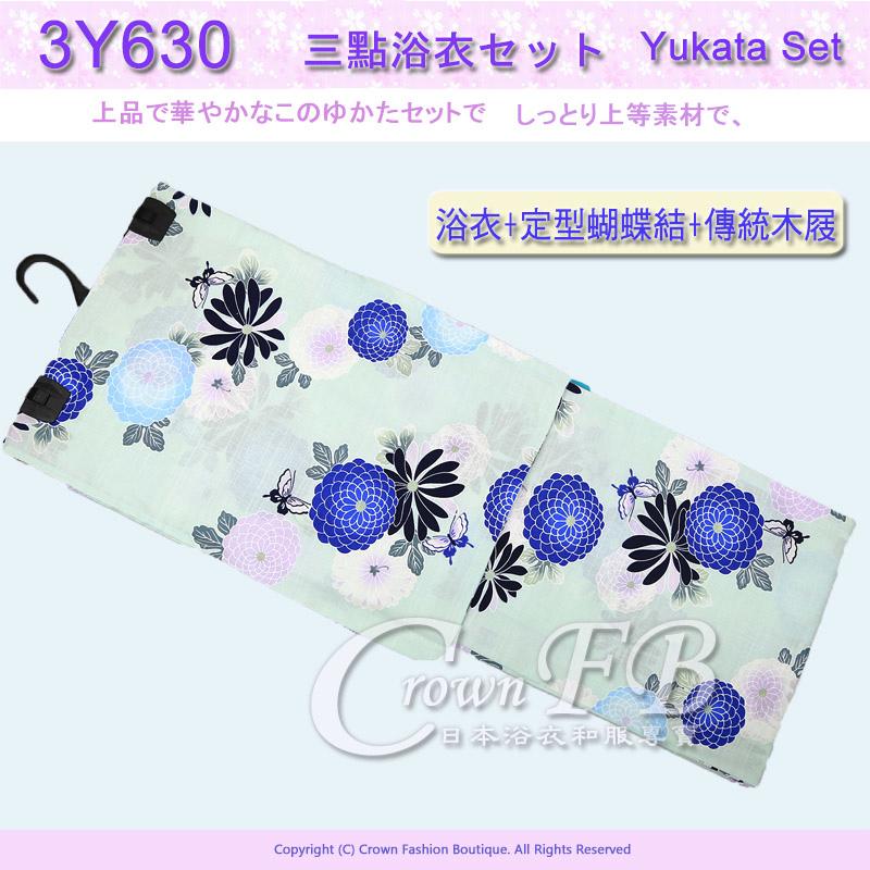 【番號3Y-630】三點日本浴衣套組~湖水綠底花卉~含定型蝴蝶結和傳統型木屐 2.jpg