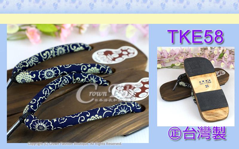 【TKE58】藍色花卉木屐㊣台灣製~矮跟夾腳拖鞋 2.jpg