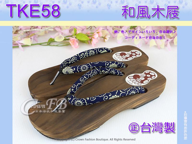 【TKE58】藍色花卉木屐㊣台灣製~矮跟夾腳拖鞋 1.jpg