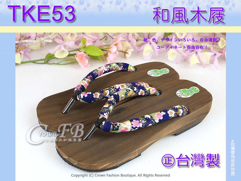 【TKE53】藍色櫻花卉木屐㊣台灣製~矮跟夾腳拖鞋 1.jpg