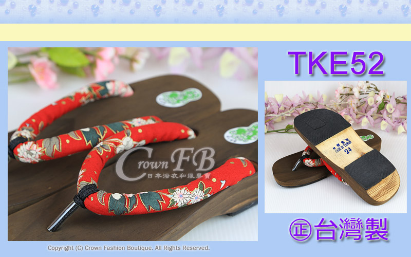 【TKE52】紅色花卉木屐㊣台灣製~矮跟夾腳拖鞋 2.jpg