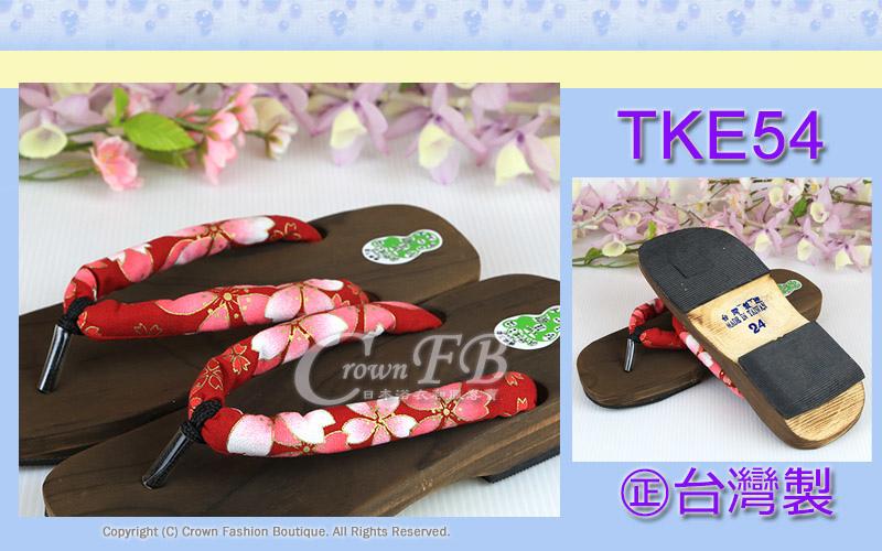 【TKE54】紅色櫻花卉木屐㊣台灣製~矮跟夾腳拖鞋 2.jpg