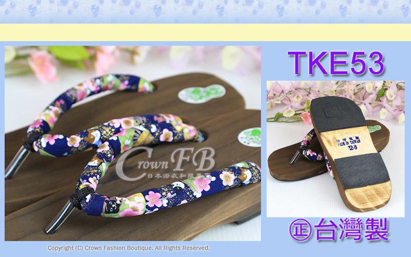 【TKE53】藍色櫻花卉木屐㊣台灣製~矮跟夾腳拖鞋 2.jpg