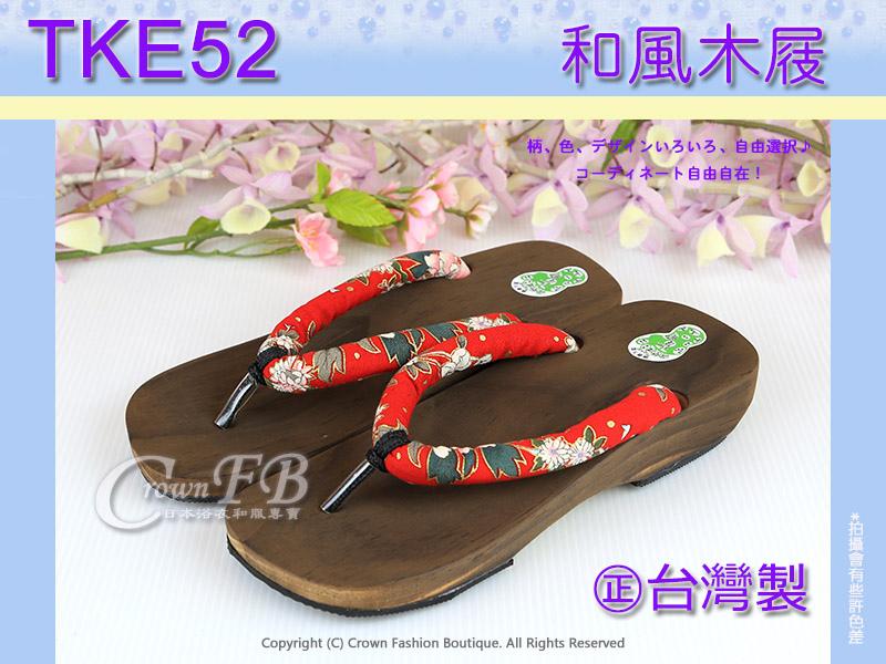 【TKE52】紅色花卉木屐㊣台灣製~矮跟夾腳拖鞋 1.jpg
