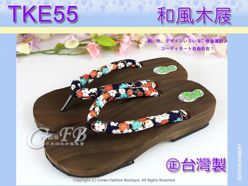 【TKE55】藍色櫻花卉木屐㊣台灣製~矮跟夾腳拖鞋 1.jpg