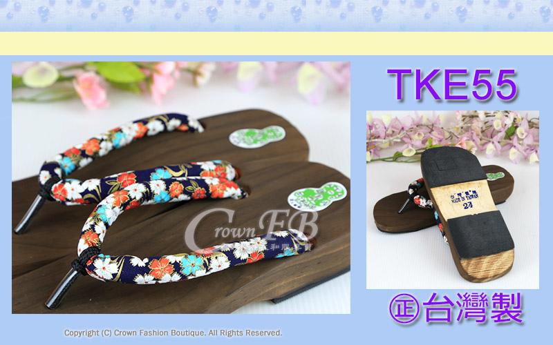 【TKE55】藍色櫻花卉木屐㊣台灣製~矮跟夾腳拖鞋 2.jpg