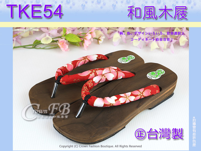 【TKE54】紅色櫻花卉木屐㊣台灣製~矮跟夾腳拖鞋 1.jpg