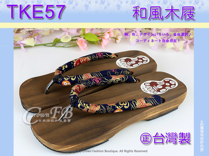 【TKE57】藍色錦鯉木屐㊣台灣製~矮跟夾腳拖鞋 1.jpg