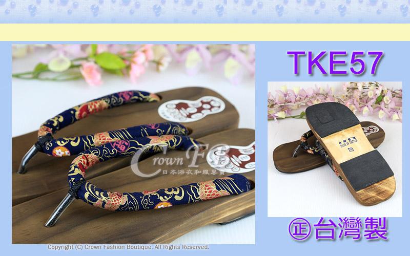 【TKE57】藍色錦鯉木屐㊣台灣製~矮跟夾腳拖鞋 2.jpg