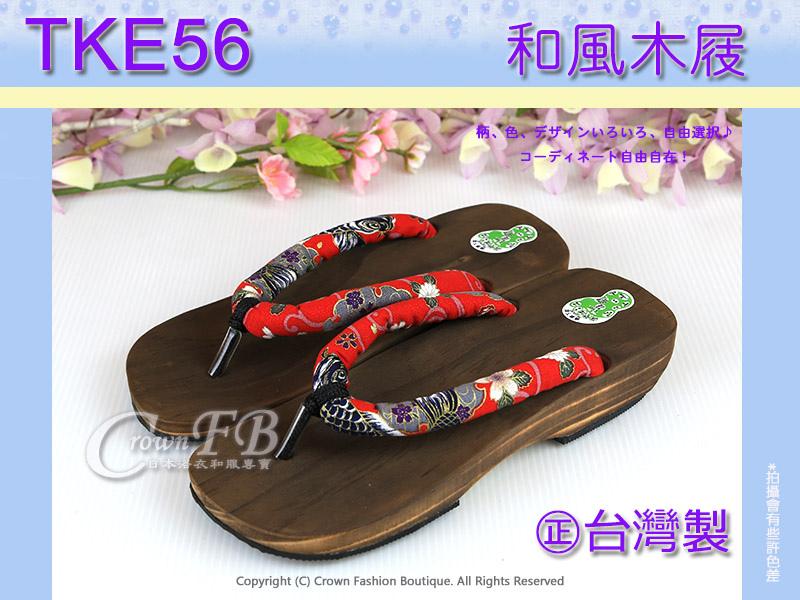 【TKE56】紅色錦鯉花卉木屐㊣台灣製~矮跟夾腳拖鞋 1.jpg