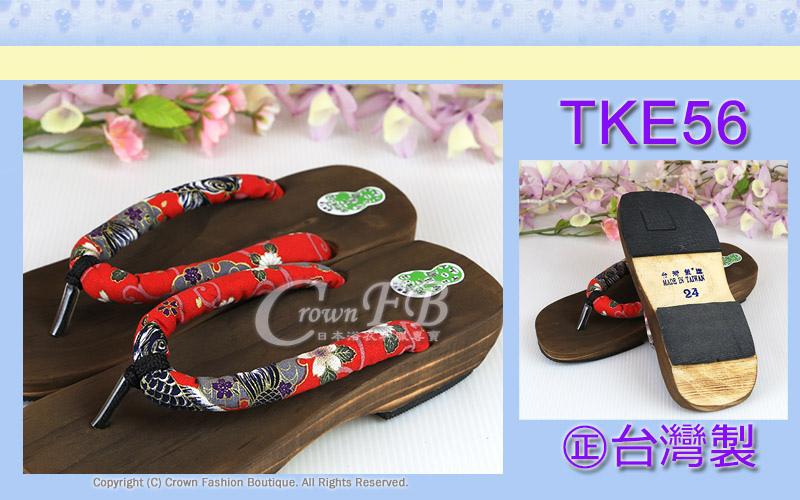 【TKE56】紅色錦鯉花卉木屐㊣台灣製~矮跟夾腳拖鞋 2.jpg