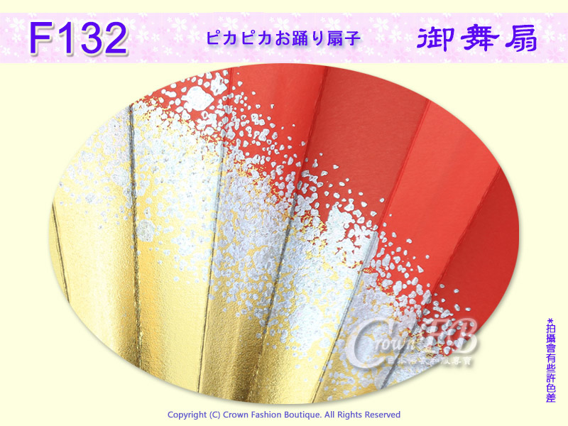 【番號F132】手工舞扇黑色骨紅金色~㊣日本製-日本舞踊-2.jpg
