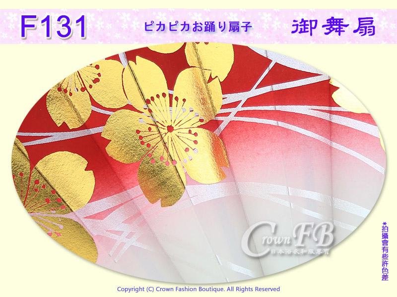 【番號F131】手工舞扇黑色骨紅白色櫻花流水紋~㊣日本製-日本舞踊-2.jpg