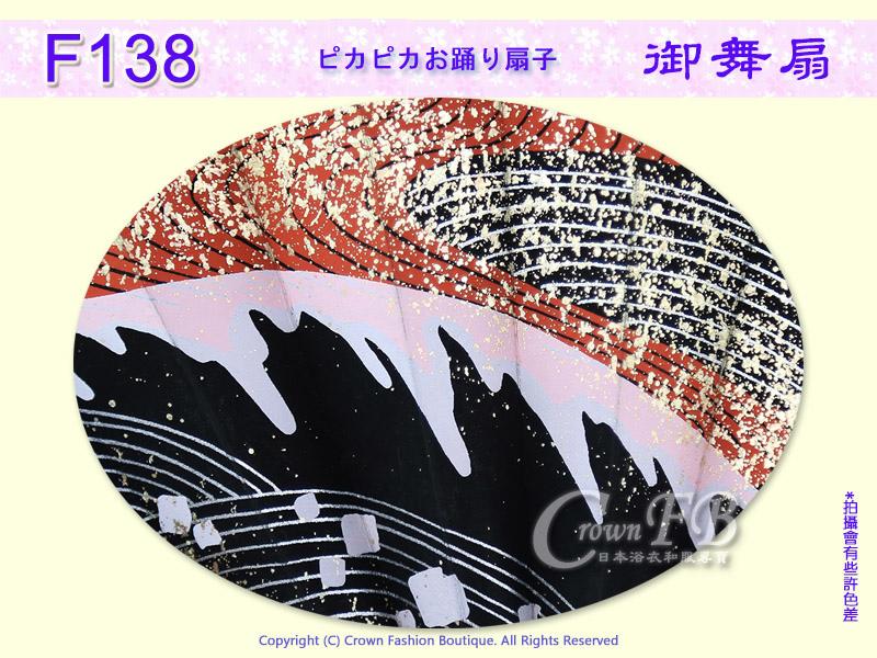 【番號F138】手工舞扇黑色骨黑紅色金碎紋~㊣日本製-日本舞踊-2.jpg