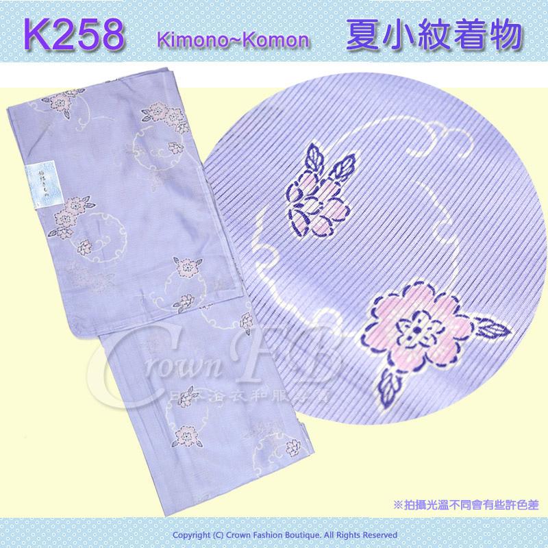 日本和服KIMONO【番號-K258】夏小紋M號L號~紫色花卉雪輪~可水洗 1.jpg