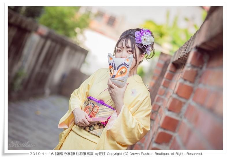 20191116-IMG_7699振袖和服寫真by旺旺.jpg