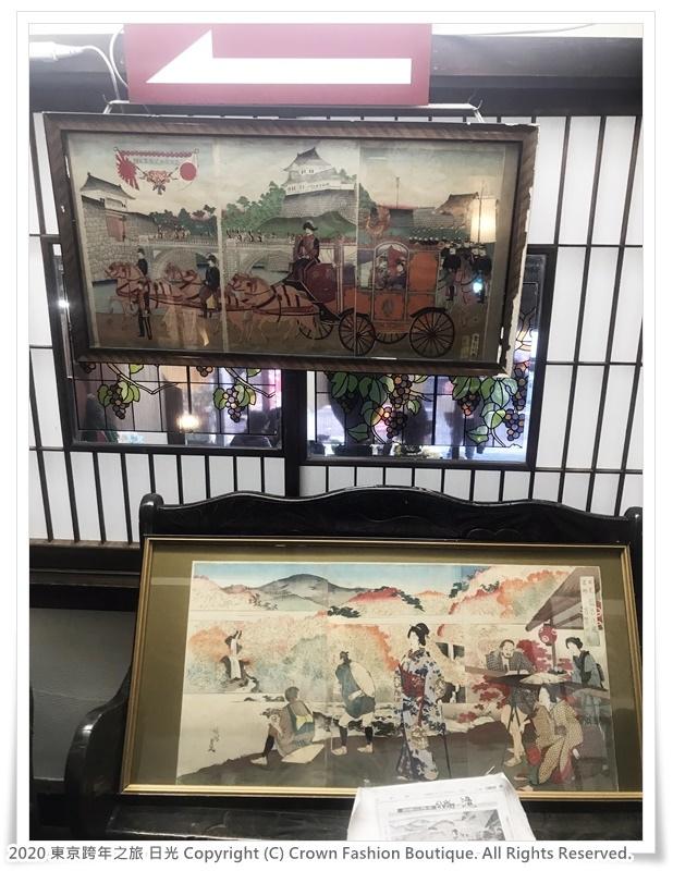 2020-1-2 東京跨年之旅 日光 7-10-2.JPG