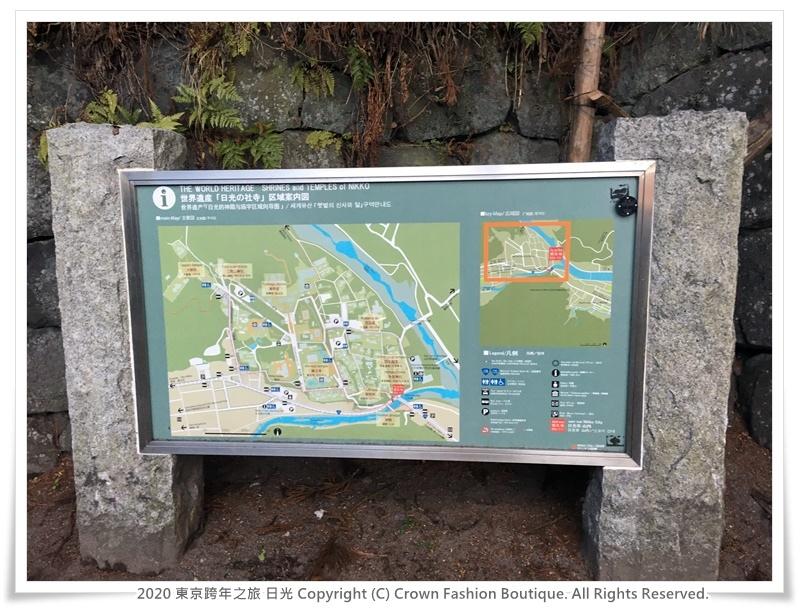 2020-1-2 東京跨年之旅 日光 8-1.JPG