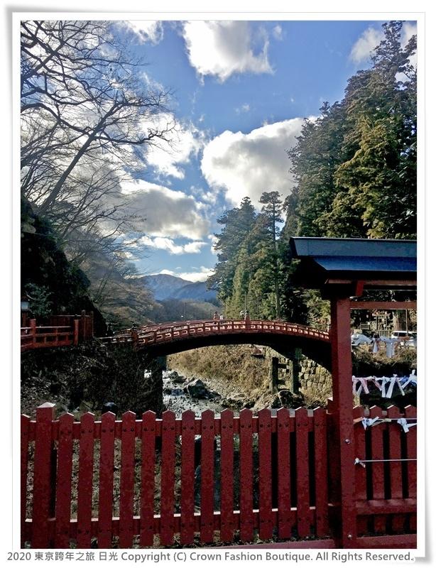 2020-1-2 東京跨年之旅 日光 8.JPG