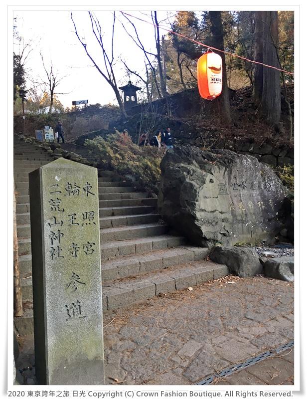 2020-1-2 東京跨年之旅 日光 8-2.JPG