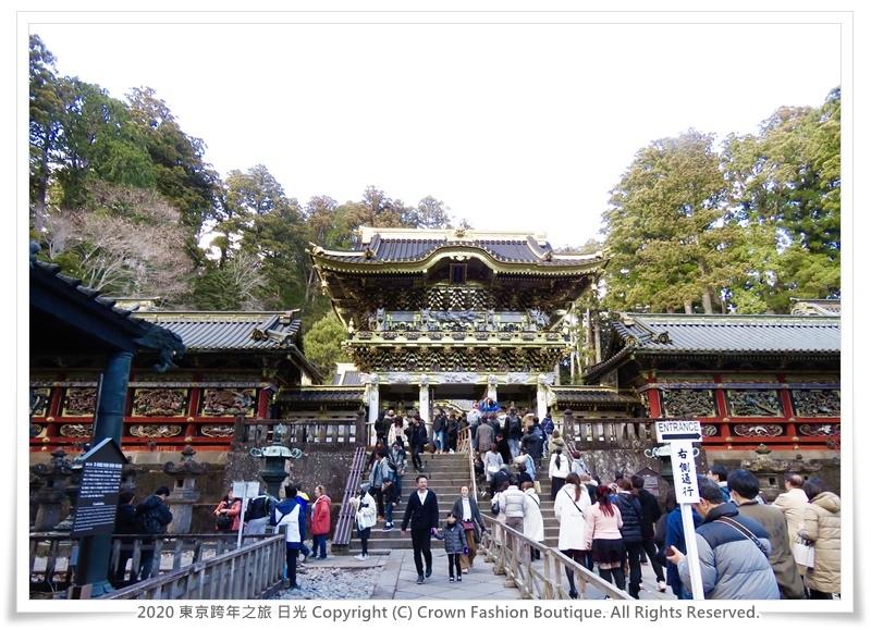 2020-1-2 東京跨年之旅 日光 10-2-6.JPG