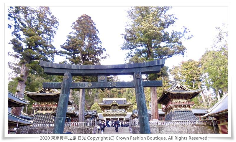 2020-1-2 東京跨年之旅 日光 10-2-5.JPG