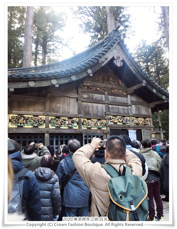 2020-1-2 東京跨年之旅 日光 10-3.JPG