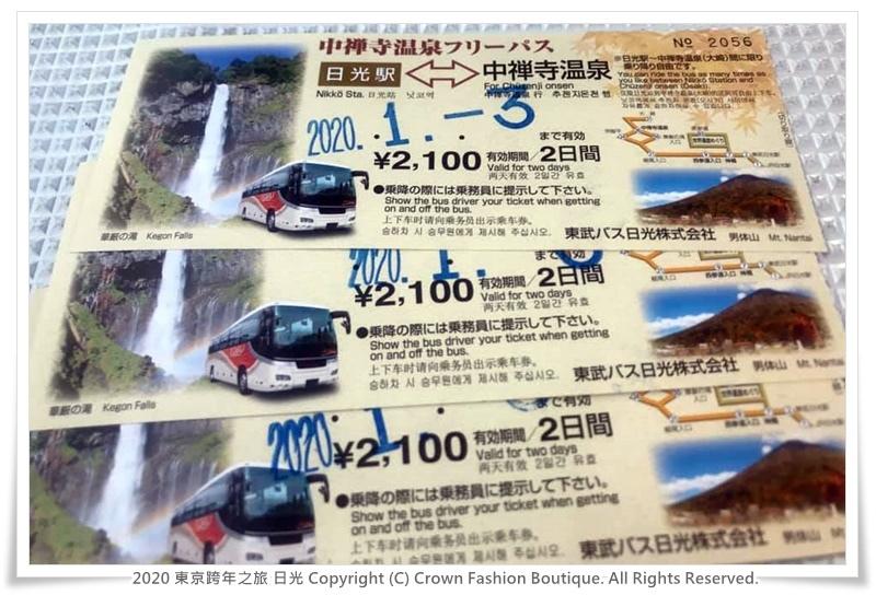 2020-1-2 東京跨年之旅 日光 6-1.jpg
