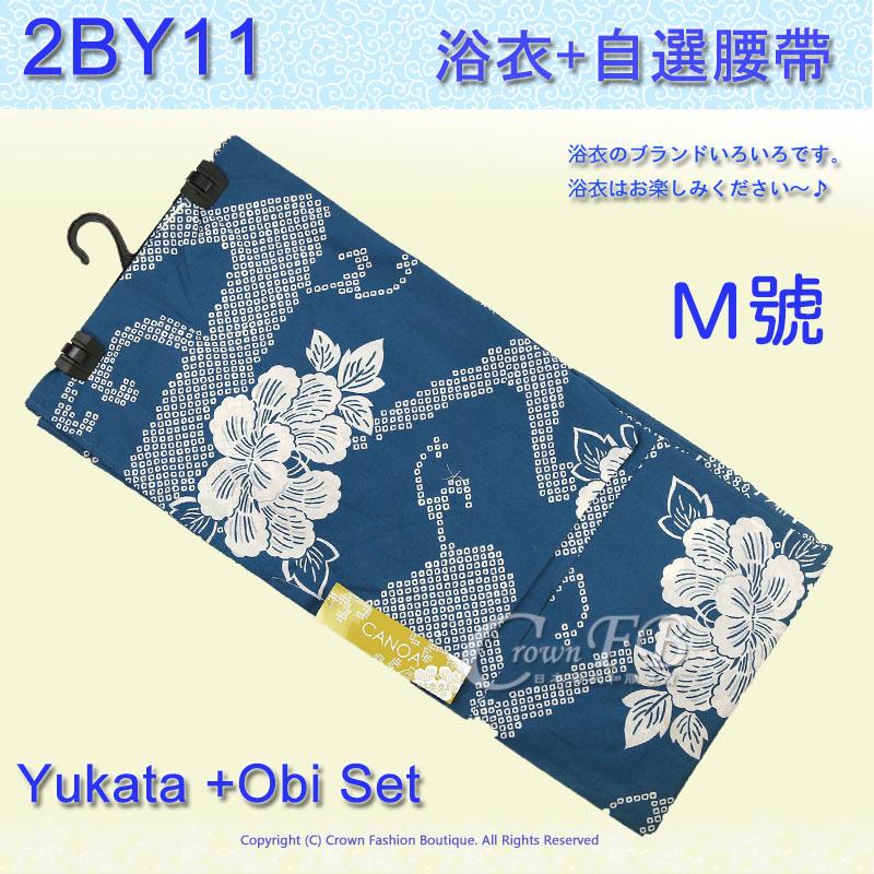 【番號2BY11】男生浴衣~藍綠色底葉鹿子圖案~自選腰帶M號 1.jpg