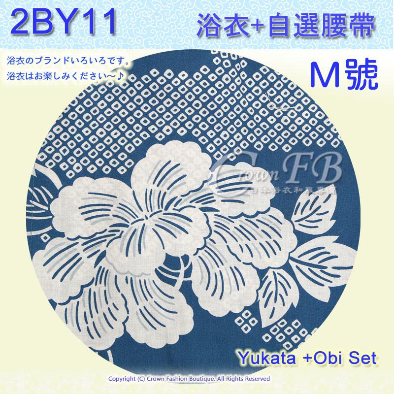 【番號2BY11】男生浴衣~藍綠色底葉鹿子圖案~自選腰帶M號 2.jpg