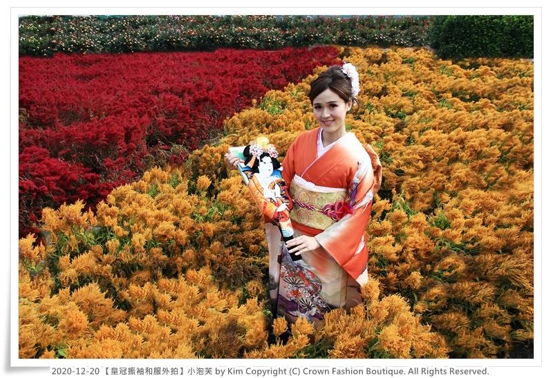 IMG_9961a 橘色振袖和服 by Kim.JPG