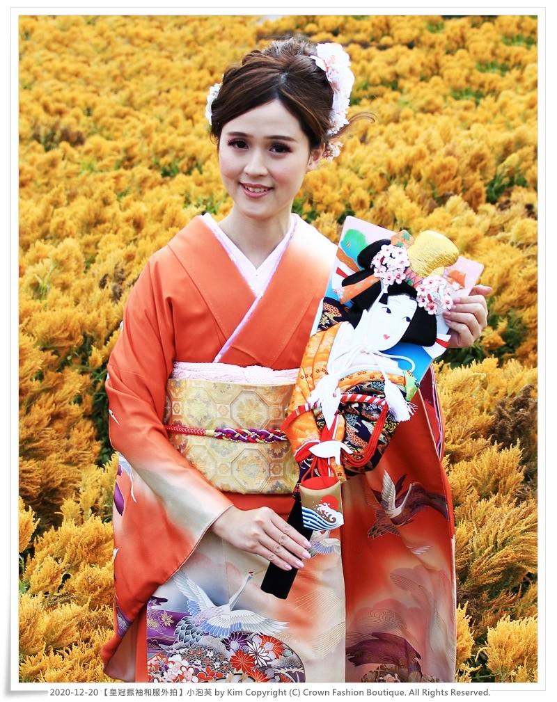 IMG_9964a 橘色振袖和服 by Kim.JPG