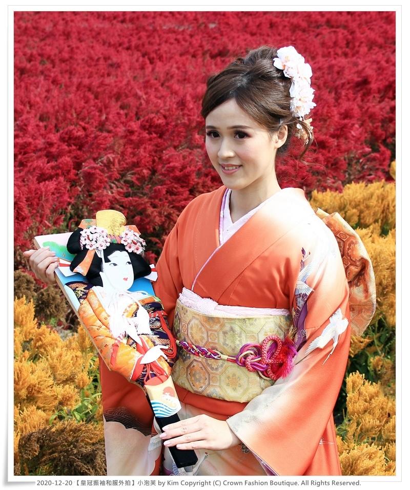 IMG_9954a 橘色振袖和服 by Kim.JPG