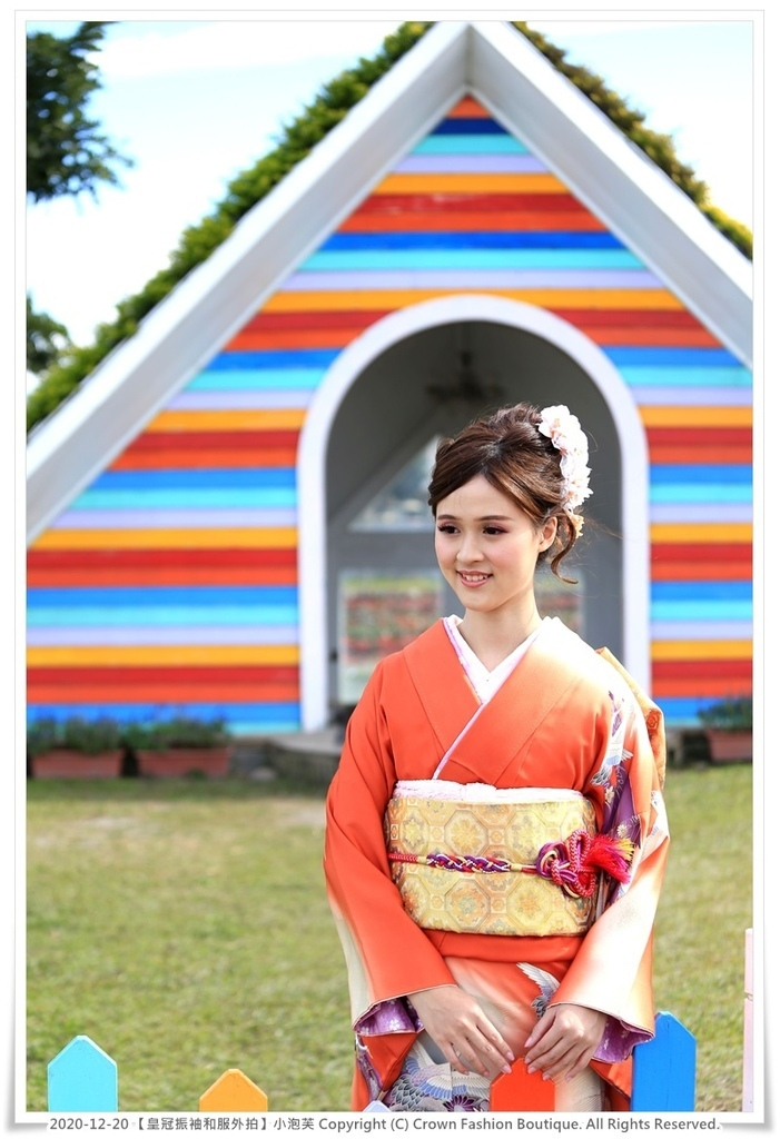 IMG_1879a橘色振袖和服.jpg