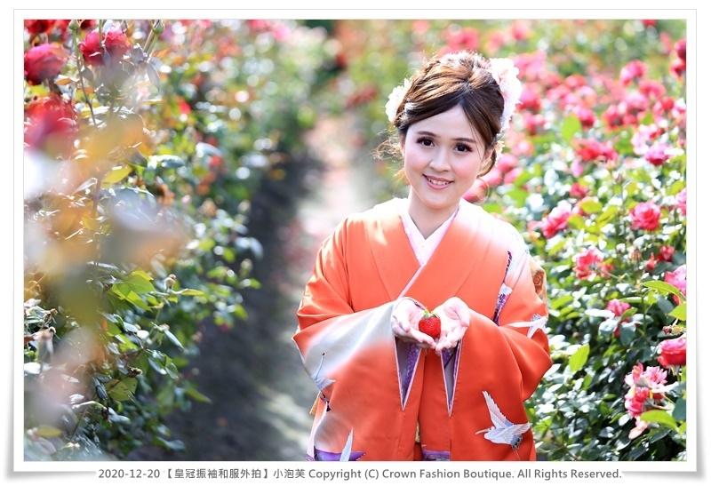 IMG_1895a橘色振袖和服.jpg