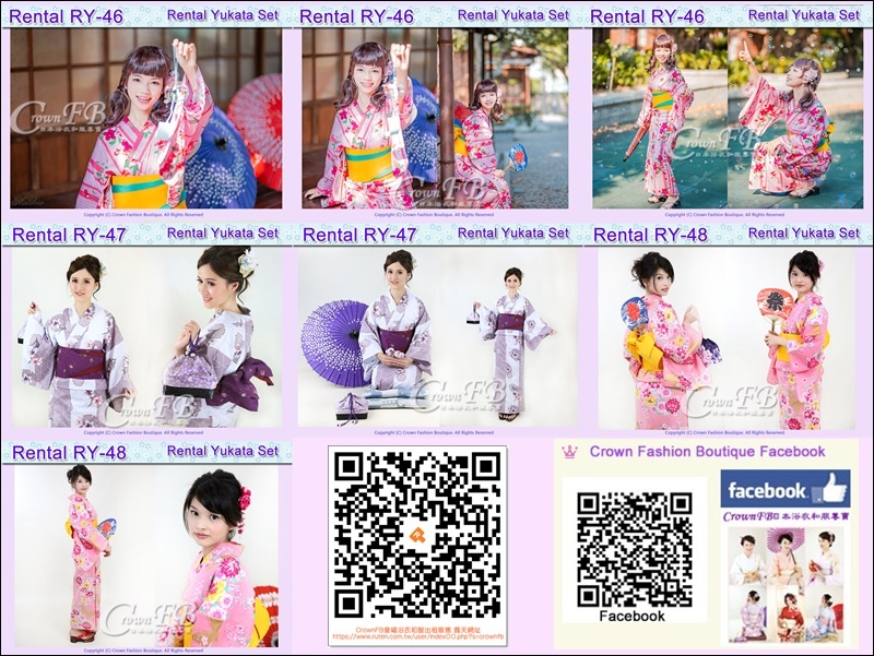 RY46~48 出租款浴衣.jpg