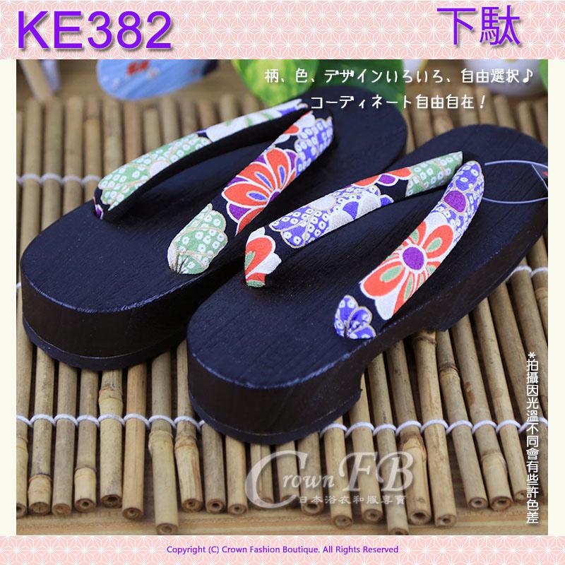 【KE382】日本黑色桐木~鹿子花卉傳統型木屐24cm 4.jpg
