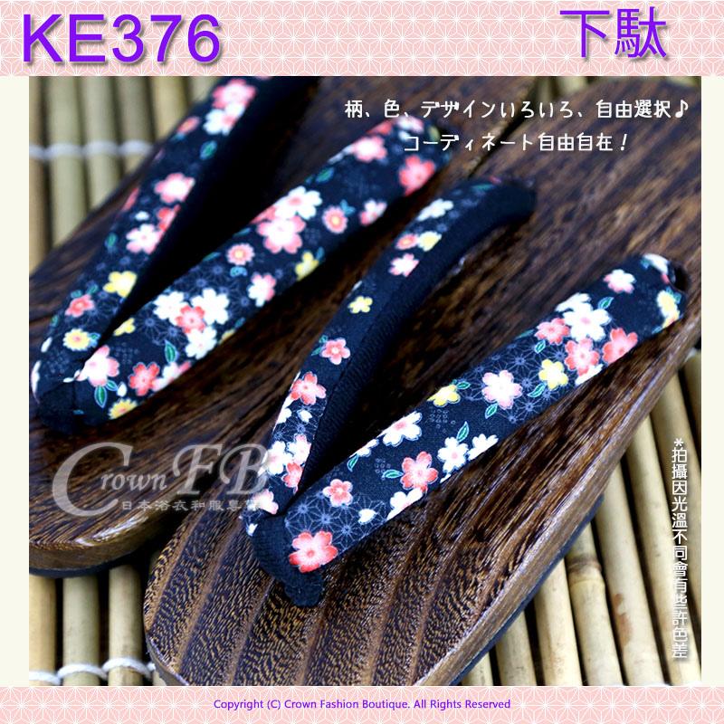 【KE376】日本咖啡色桐木~黑色底櫻花傳統型木屐24cm 2.jpg