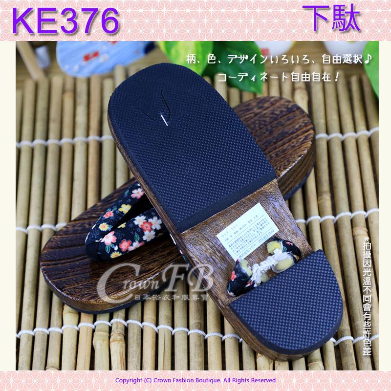 【KE376】日本咖啡色桐木~黑色底櫻花傳統型木屐24cm 3.jpg