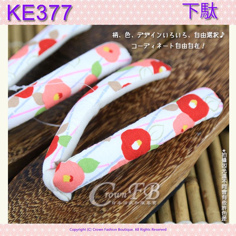【KE377】日本咖啡色桐木~米白色底山茶花傳統型木屐24cm 2.jpg