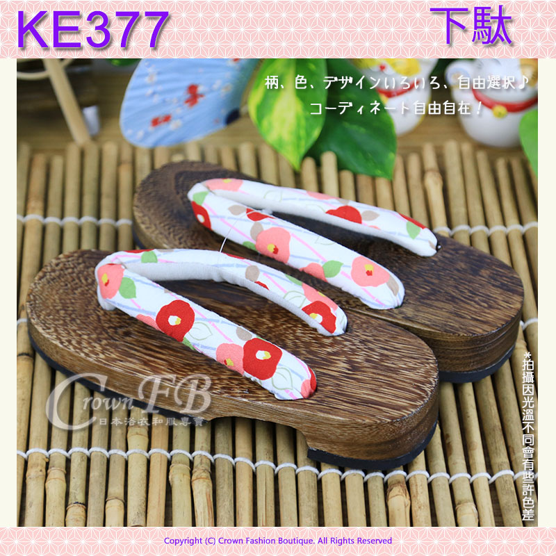 【KE377】日本咖啡色桐木~米白色底山茶花傳統型木屐24cm 4.jpg