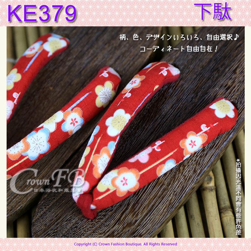 【KE379】日本咖啡色桐木~紅色底梅花傳統型木屐24cm 2.jpg