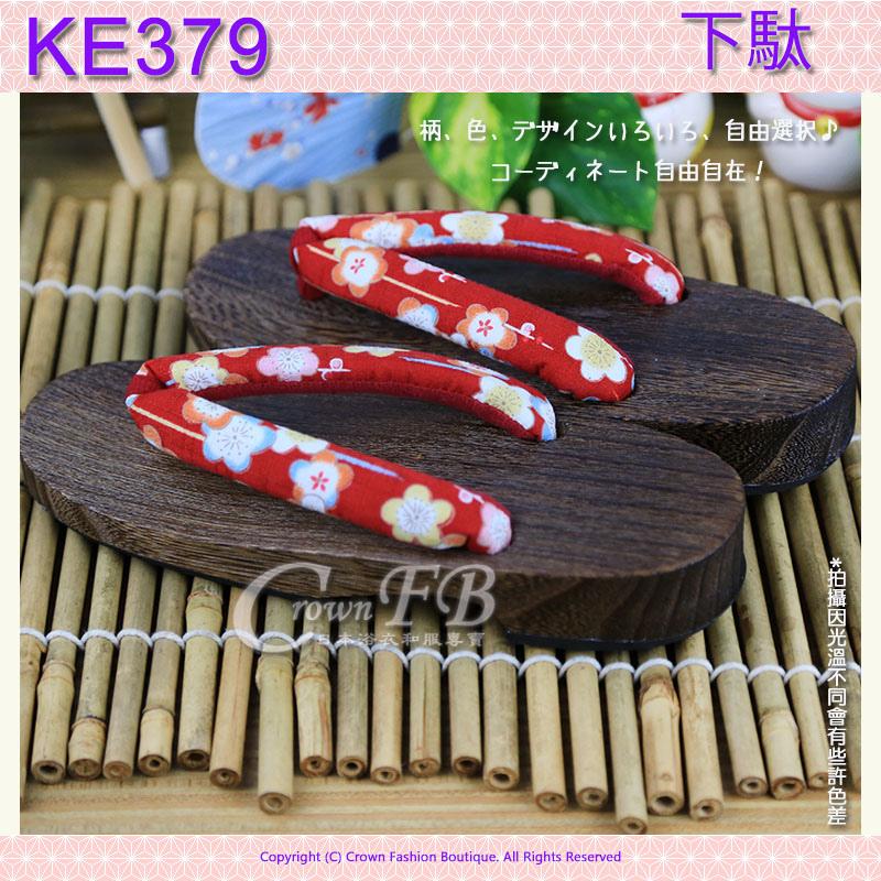 【KE379】日本咖啡色桐木~紅色底梅花傳統型木屐24cm 4.jpg