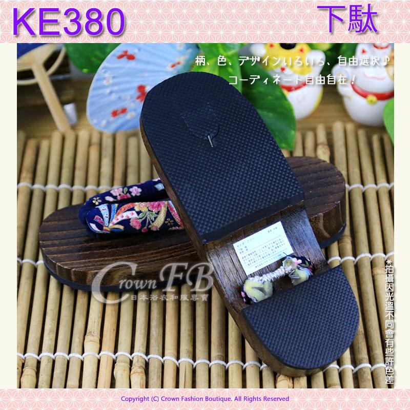 【KE380】日本咖啡色桐木~藍色底花卉傳統型木屐24cm 3.jpg