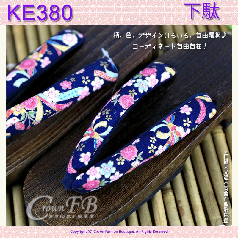【KE380】日本咖啡色桐木~藍色底花卉傳統型木屐24cm 2.jpg